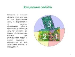 Image00003